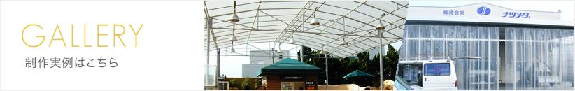 tent17